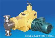 高压计量泵