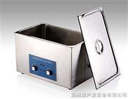 全不銹鋼超聲波清洗機 小型超聲波清洗機