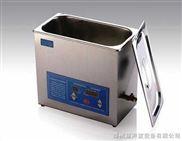 数码超声波清洗机 全自动超声波清洗机