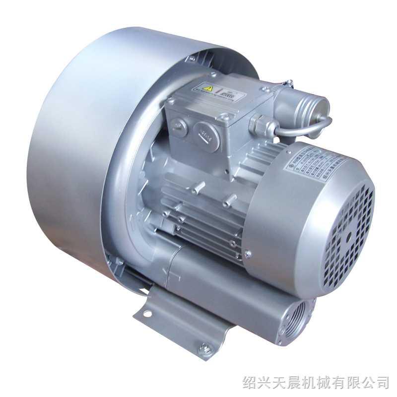 旋涡气泵生产厂家