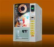 全自动智能型投币咖啡机