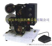 HP-280色带热打码机