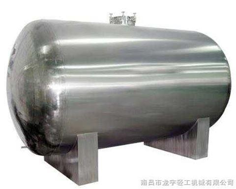 不锈钢卧式贮罐