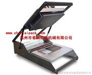 手压式托盘快餐盒封口机--春来包装机械