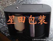 XT-CM型-手動滾碼機