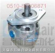 CBF-E112中高压齿轮泵
