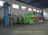 供应环保节能型成套榨油设备