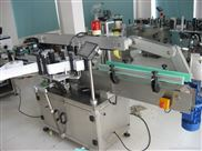 ZR-HL3510-全自动不干胶双面贴标机