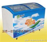 卧式冰柜/冷饮柜/冷冻展示柜