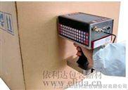 编织袋手提喷码机|光面纸箱打码机|金属手持印码机|塑料掌上型喷码机|木材手动印码机|铝箔手提式打码机