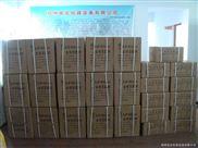 上海光学仪器五厂:测量显微镜,生物显微镜,体视显微镜,金相显微镜