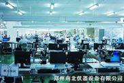 北京数码显微镜,数码生物显微镜,数码金相显微镜,数码体视显微镜,工业检测显微镜,数码偏光显微镜