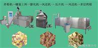 玉米片生产线,玉米片加工设备