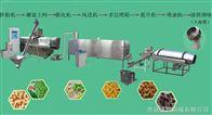 米片生产设备
