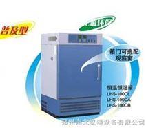 恒溫恒濕箱(普及型)