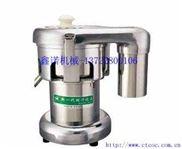 榨汁机 美式商用全金属万能榨汁机 鑫淼机械榨汁机 鑫淼购物榨汁机