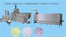 小型人造大米生产线