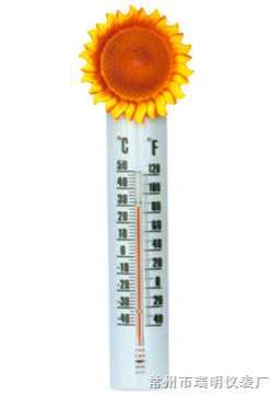 园林(室内外)温度计1
