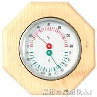 家用温度计11