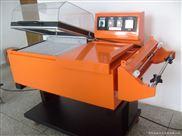 HYL-5540型二合一热收缩机