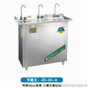 杭州节能饮水机