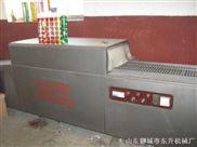 DS-3--热收缩机