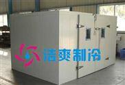 拼装式冷库-专业生产、建造冷冻库、冻鸡爪冷库
