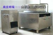 肉松加工成套设备—熟食加工设备
