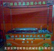 流动店铺——串串香多功能小吃车