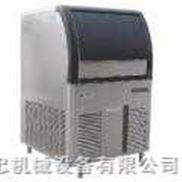 久景制冰机(HISAKAGE)AC-150