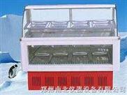 无锡/徐州/常州/苏州点菜柜/点菜展示柜价格