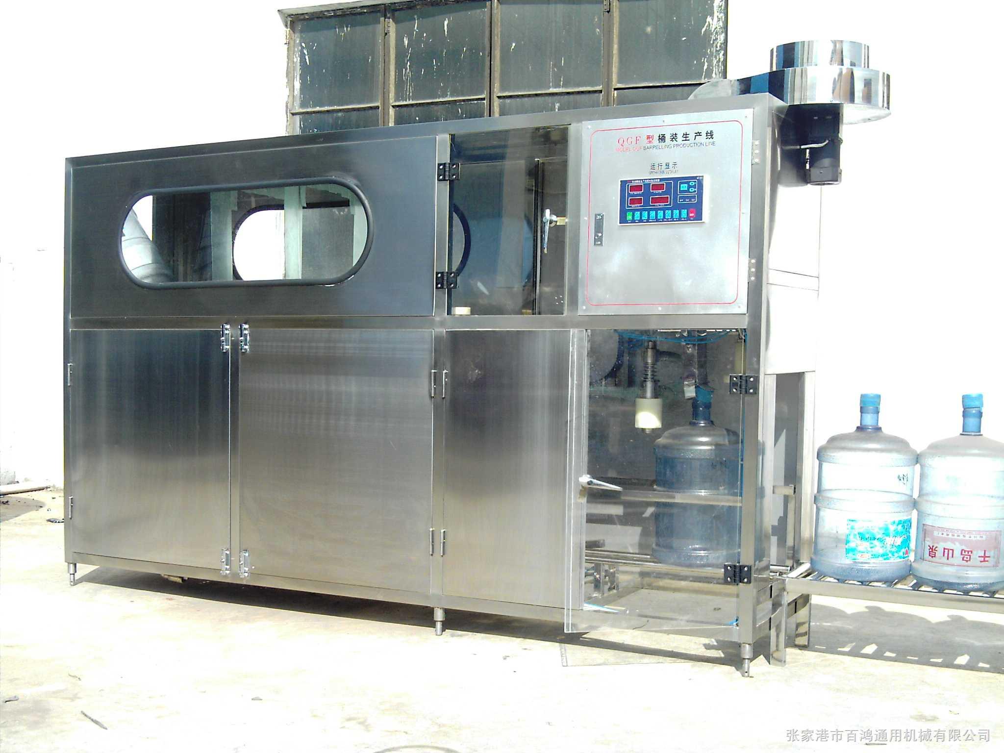 qgf180-大桶水灌装机