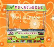 安徽小吃车,多功能美食车
