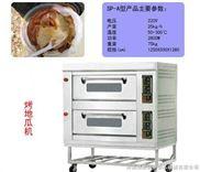 烤地瓜機 烤地瓜機器,烤地瓜廠家/烤紅薯機/地瓜機價格