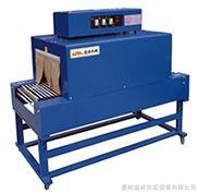 惠州市收縮包裝機/熱收縮機