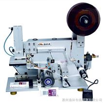 HYL-100T型自动平面贴标机