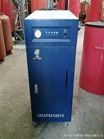 24KW/36KW/45KW/54KW/60KW/72KW电加热蒸汽锅炉/蒸汽产生器/电汽锅