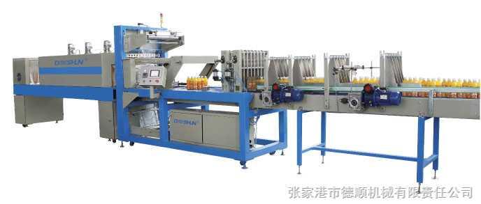 直線式熱收縮包裝機