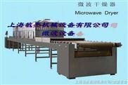 微波素肉食品干燥杀菌设备微波设备