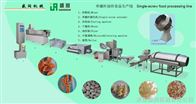 EXTOil frying food machinery