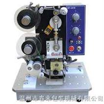 HP-241B 型電動打碼機