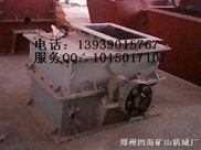环锤式破碎机||环锤破碎机(环锤破)碎煤机 破煤机