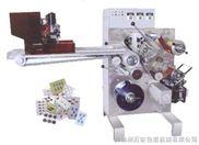 DPT130A型铝塑泡罩包装机
