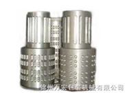 藥品鋁塑包裝機模具及異形模具