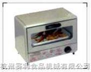 多种--小烤箱/家用小烤箱/电烤箱/烤箱价格(小型烘软器)