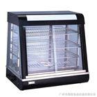 富祺R60-3弧型保温柜