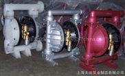 隔膜泵 气动隔膜泵 电动隔膜泵 隔膜计量泵 高压多柱塞隔膜泵