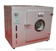 KH-45小型干燥机