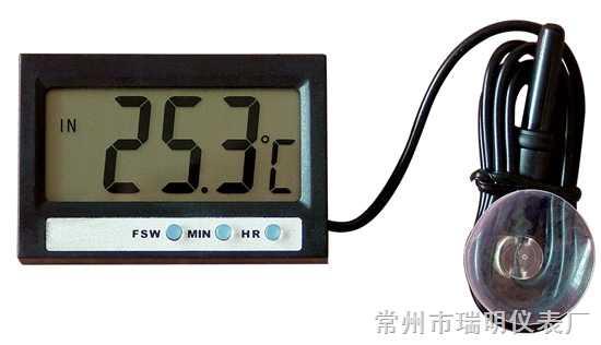 冰箱用数显温度计,冰箱数字温度计,冰箱数显温度计,冰箱用温度计,冰箱用电子温度计,冰箱用玻璃温度计