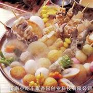 潍坊麻辣串小吃车  潍坊串串香小吃车 品牌小吃车